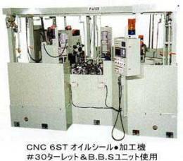 CNC 6STオイルシール●加工機 #30ターレット&B.B.Sユニット使用
