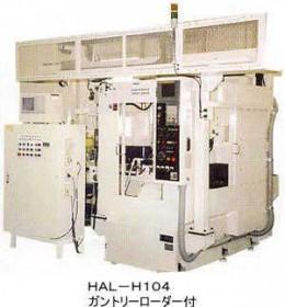 HAL-H104 ガントリーローダー付